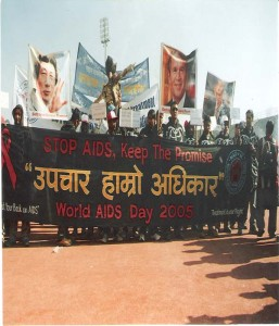 National Association of People Living with HIV/AIDS in Nepal